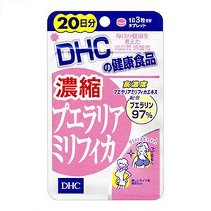 DHC 濃縮プエラリアミリフィカ 口コミ・評判